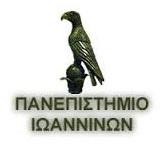 Panepistimio Ioanninon - Oikonomologos.gr - logo