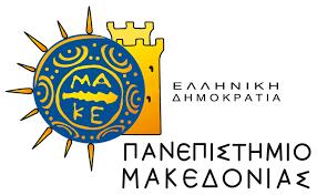 Panepistimio Makedonias - Oikonomologos.gr - logo