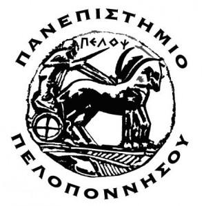 Panepistimio Peloponnisou - Oikonomologos.gr - logo