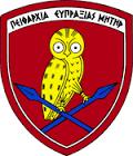 Stratiotiki Sxoli Axiomatikon Somaton (SSAS) - Oikonomologos.gr - logo