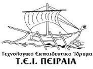 TEI Peiraia - Oikonomologos.gr - logo