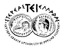 TEI Stereas Elladas - Oikonomologos.gr - logo