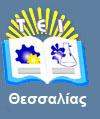 TEI Thessalias - Oikonomologos.gr - logo