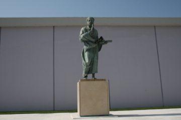 Aristoteleio-Panepistimio-Oikonomologos_13_