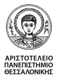 Aristoteleio Panepistimio Thessalonikis - Oikonomologos logo