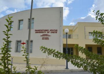 Panepistimio Kritis Oikonomologos.gr
