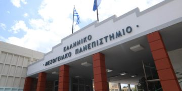 Elliniko-Mesogeiako-Panepistimio-oikonomologos-elmepa-3